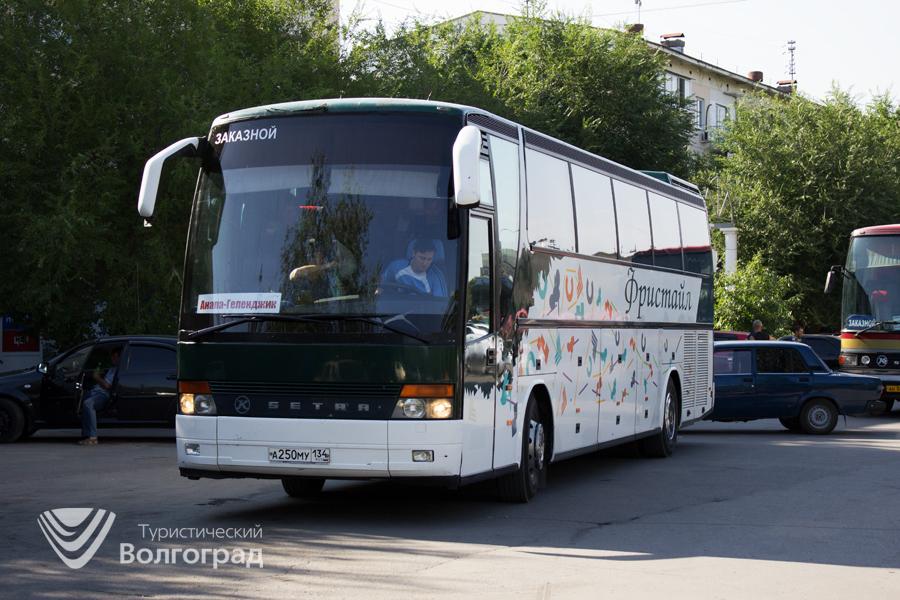 Адлер ялта автобус индийские рупии купить в екатеринбурге